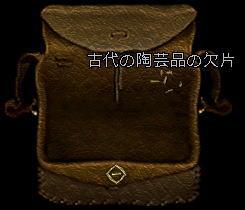 item-10.jpg