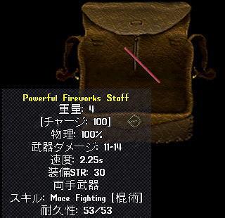 item-27.jpg