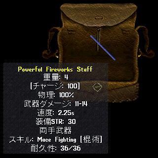 item-29.jpg