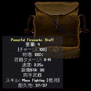 item-30.jpg