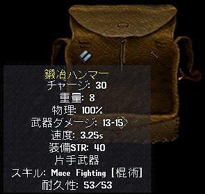 item-6.jpg
