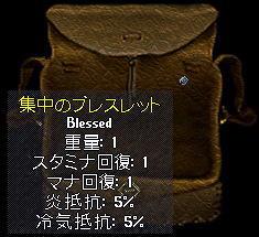 item-9.jpg