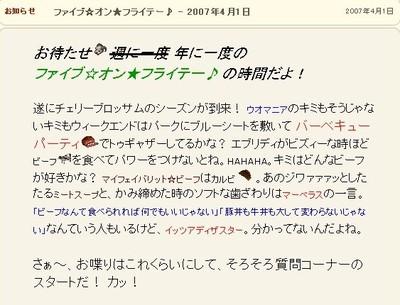 news070401-etc-a1.jpg