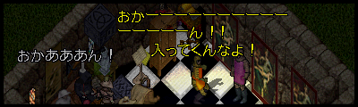 news080430-mzh-10.png