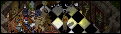 news080430-mzh-6.png