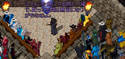 news090815-ymt-12.png