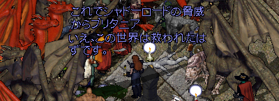 news090905-mgn-15.png