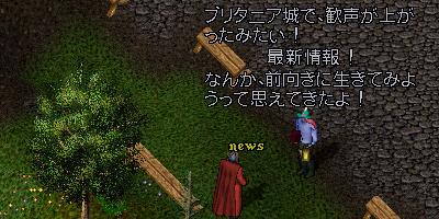 news090905-mgn-24.png