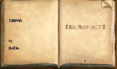 news091031-mgn-35.jpg