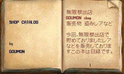 news091031-mgn-38.jpg