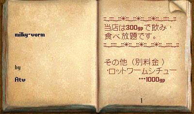 news091031-mgn-42.jpg