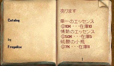 news091101-mgn-29.jpg
