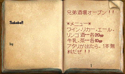 news091101-mgn-31.jpg