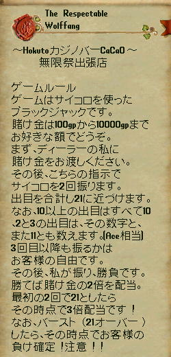 news091101-mgn-35.jpg