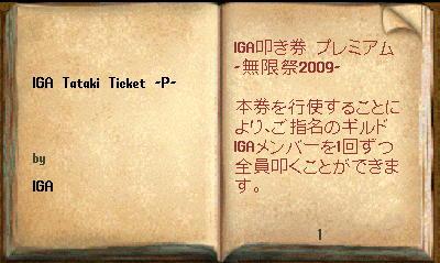 news091101-mgn-41.jpg