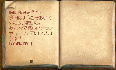 news091114-skr-21.jpg