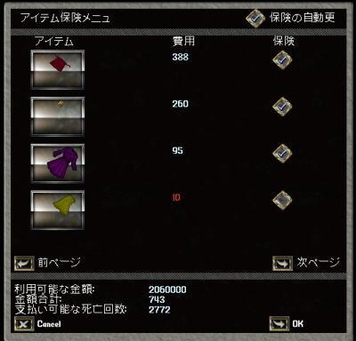 news100120-etc-3.jpg