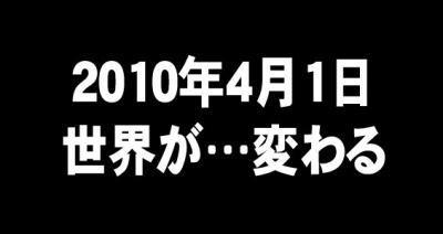 news100401-etc-4.jpg