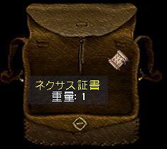 news120327-mgn-28.jpg