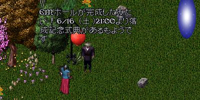 news120616-wkk-15.png