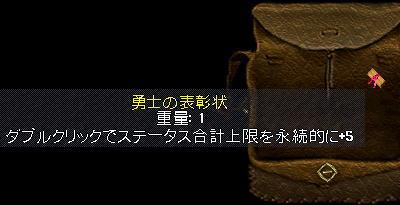 news120622-etc-6.jpg