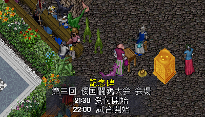news120630-wkk-3.png