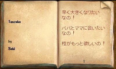 news120704-hkt-3.jpg