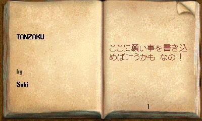news120704-hkt-4.jpg