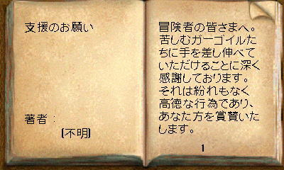 news120704-mgn-4.jpg