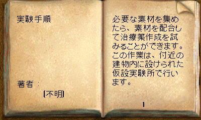 news120704-mgn-5.jpg