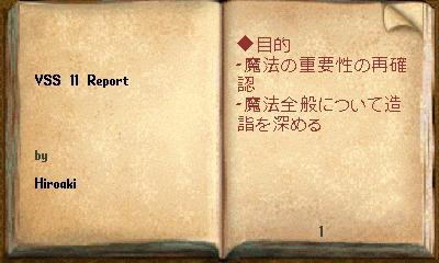 news120830-etc-1.jpg