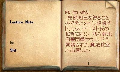 news120830-etc-2.jpg
