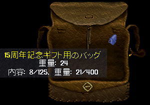 news120901-etc-1.jpg