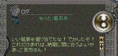 quest-11.jpg