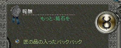 quest-12.jpg