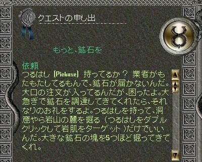 quest-13.jpg