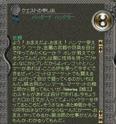 quest-18.jpg