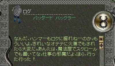 quest-21.jpg