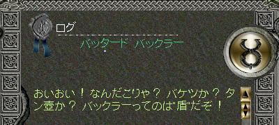 quest-22.jpg