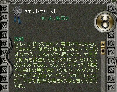 quest-6.jpg