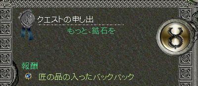 quest-8.jpg